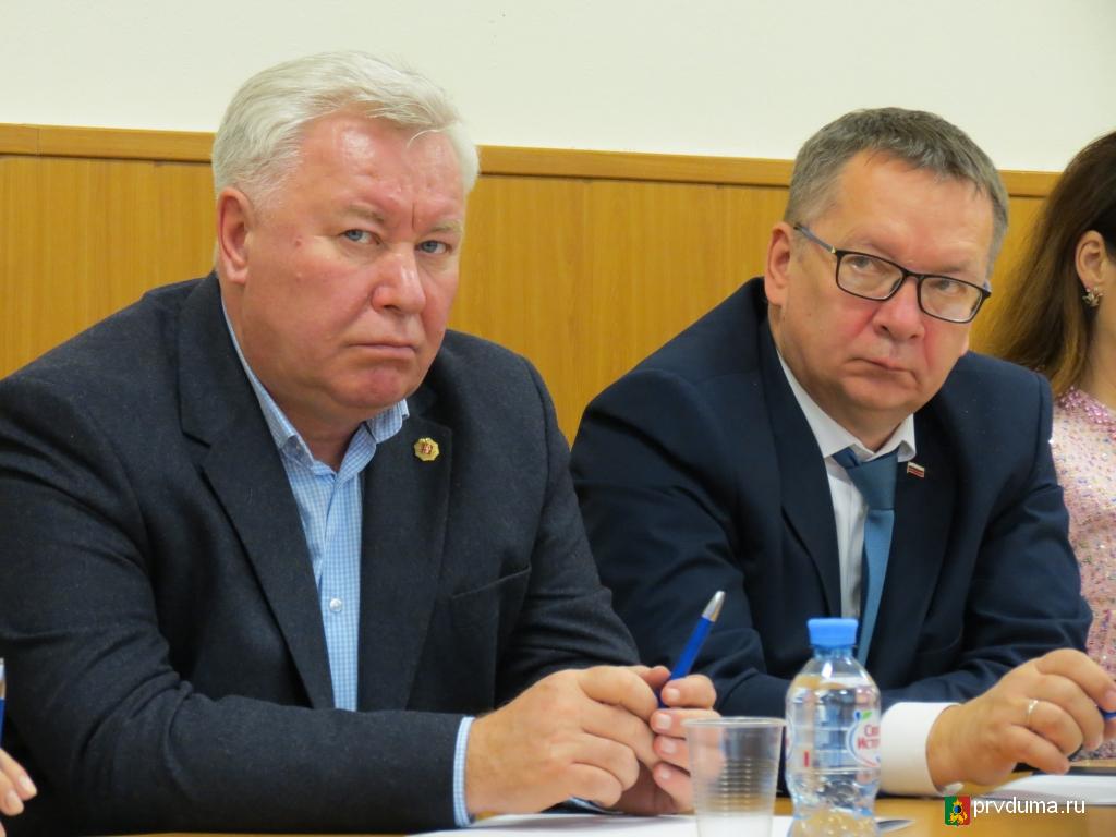 Депутаты Первоуральска о Послании Президента