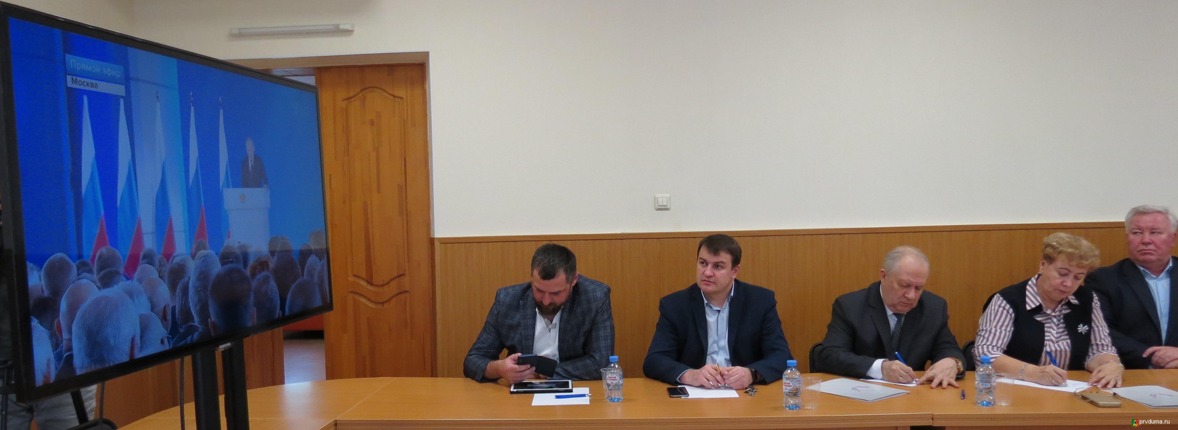 Депутаты Первоуральска: «Послание Президента уже реализуется»