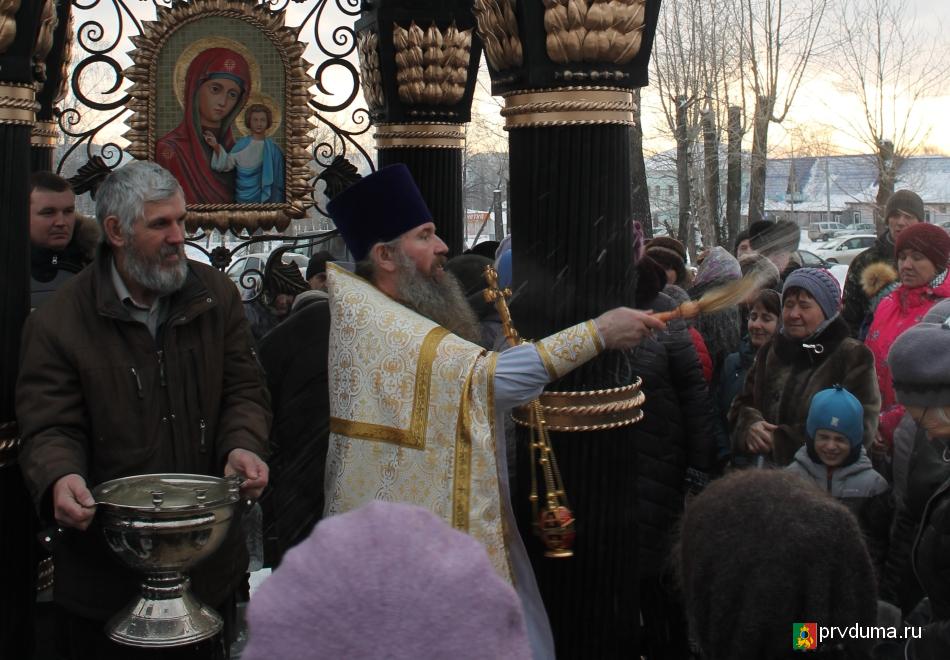 Депутаты о Крещении в Первоуральске