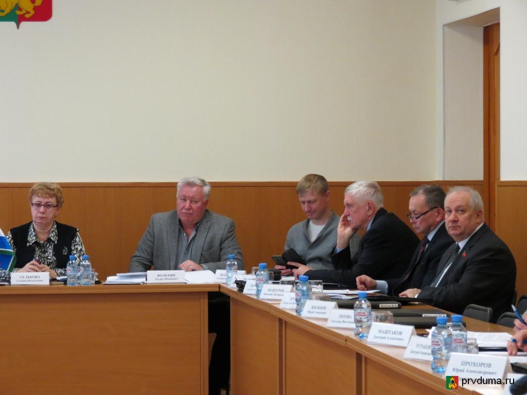 Депутаты заслушали информацию о реализации программ по улучшению жилищных условий первоуральцев