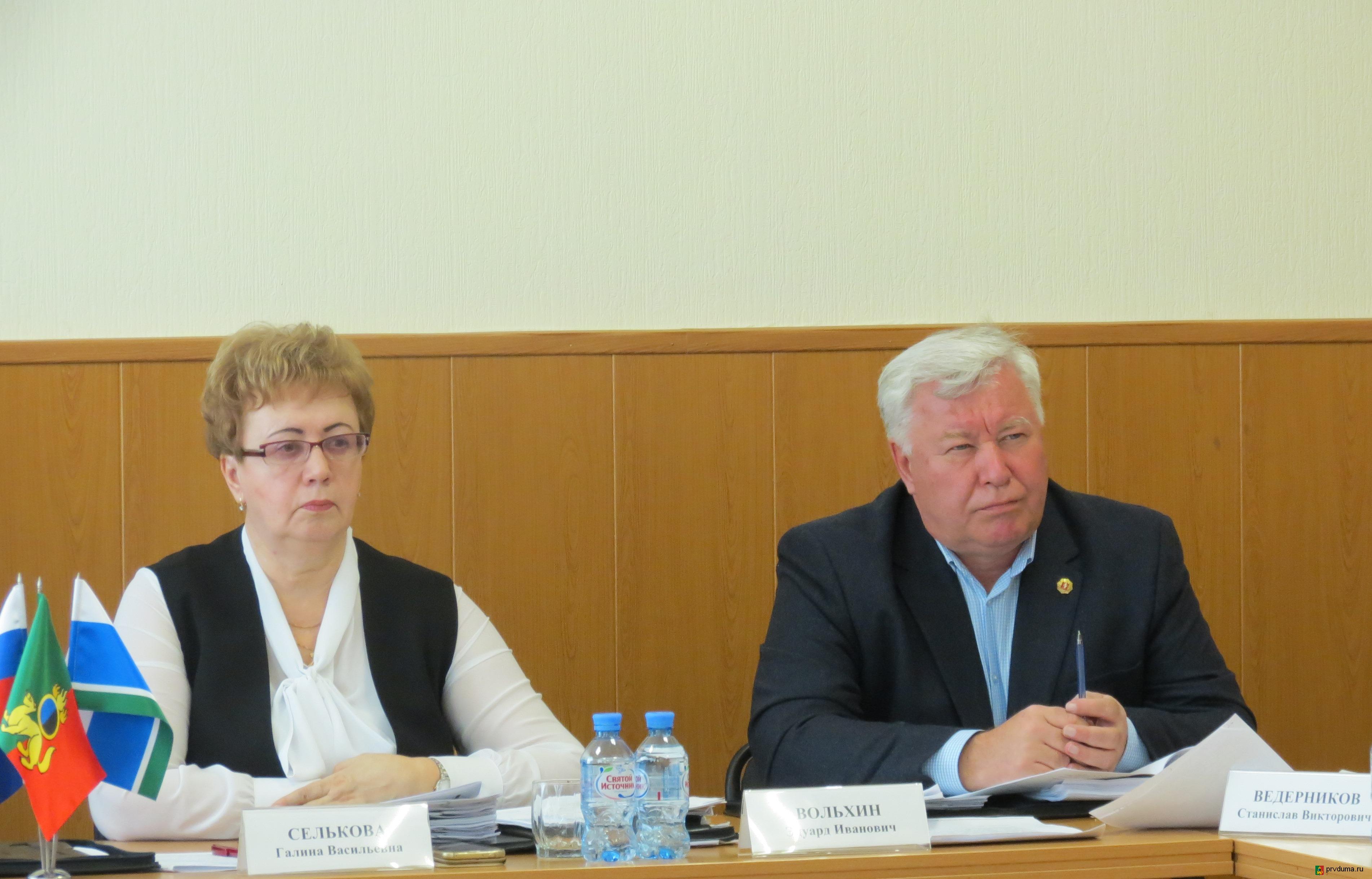 Депутаты провели очередное заседание Думы