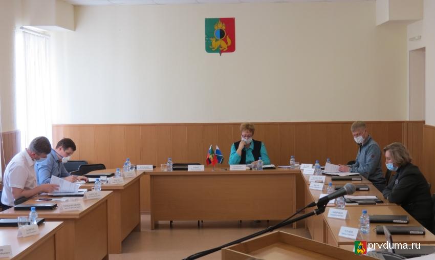 Депутаты решили внести изменения в бюджет