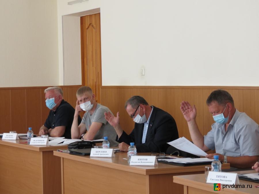 Депутаты пересмотрели план приватизации имущества