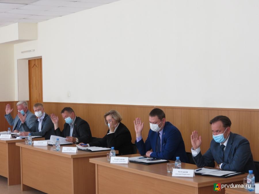 Депутаты провели 42-е заседание Первоуральской городской Думы