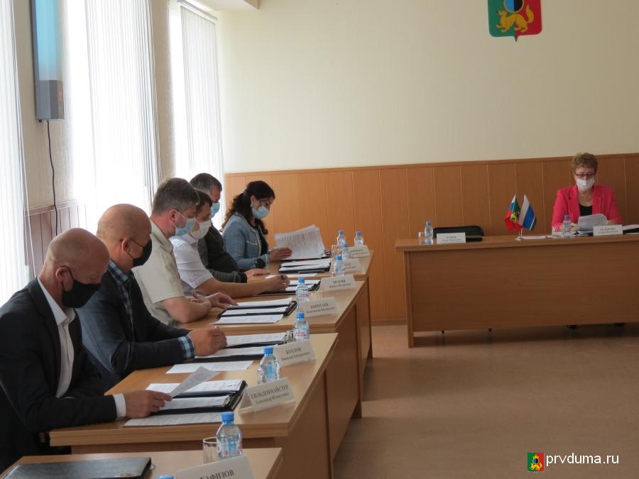 Депутаты оценят результаты исполнения инвестиционной программы