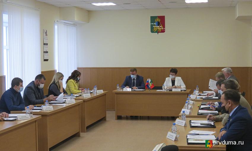 Состоялось  45-е очередное заседание Первоуральской городской Думы