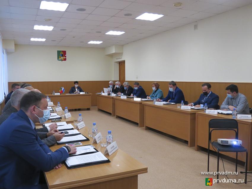 Состоялось 46-е заседание Первоуральской городской Думы