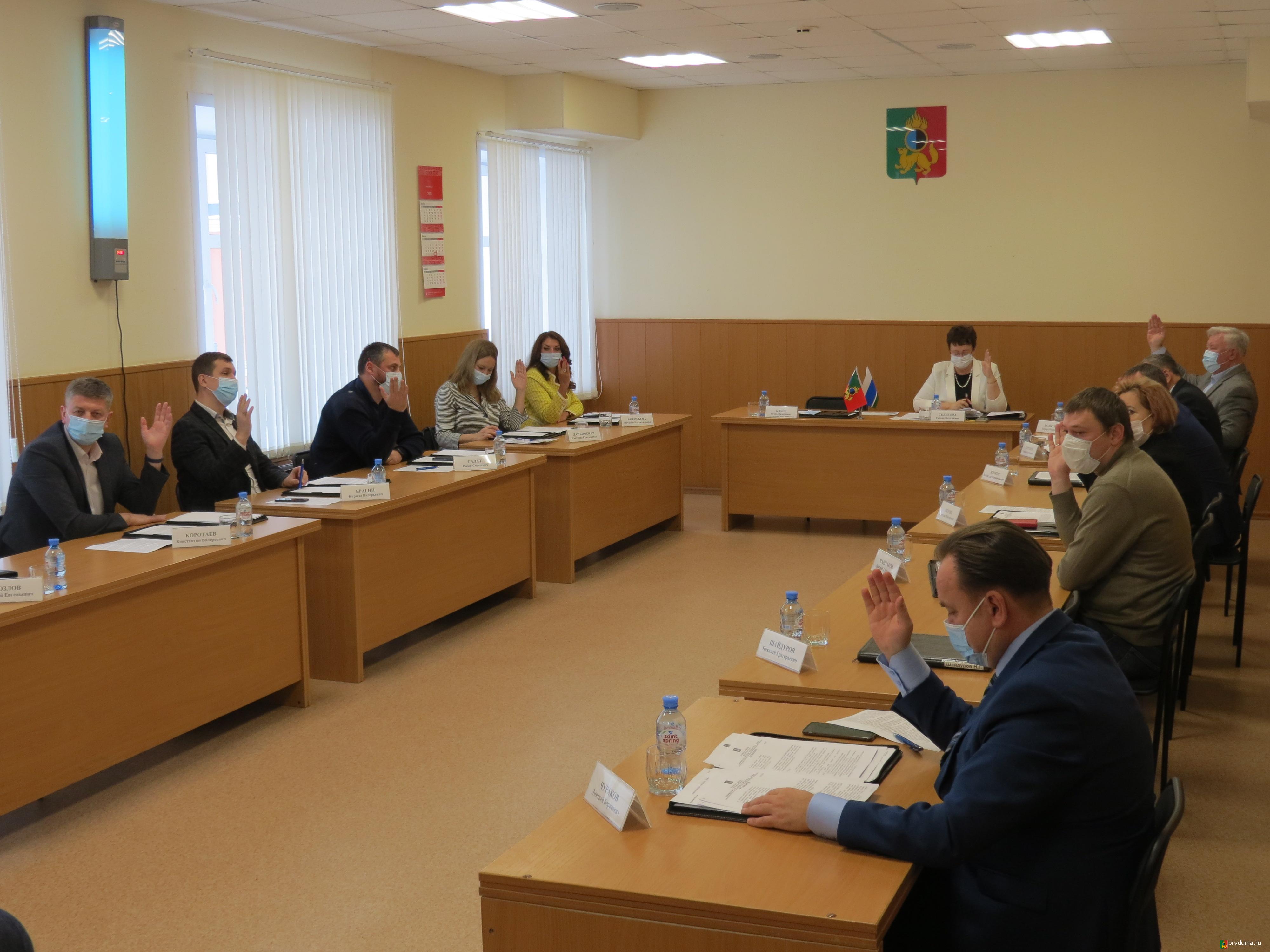 Депутаты провели первое заседание 2021 года