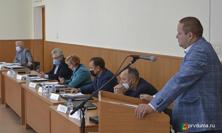 В городской Думе прошли заседания комитетов