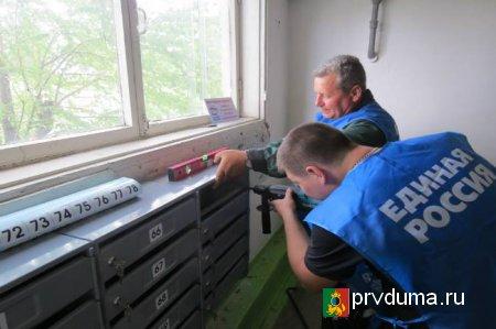 Завершилась акция депутатов фракции «Единая Россия» Первоуральской городской Думы по замене почтовых ящиков.