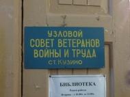 «На вас держится городской округ Первоуральск»