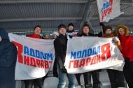 Молодогвардейцы первоуральской «Единой России» побывали на «Русской классике»