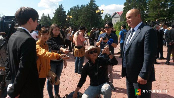 Первоуральск посетила делегация Республики Корея