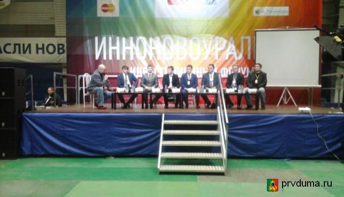Выставка «ИнноНовоУральск»
