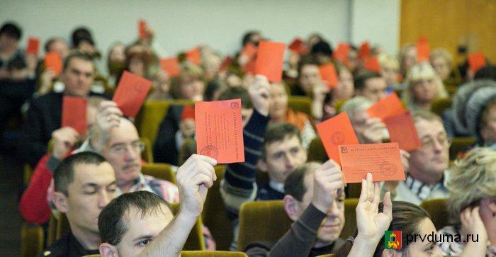 В Первоуральске состоялись публичные слушания по внесению изменений в Устав городского округа