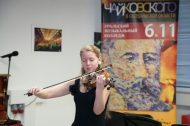 Музыка Чайковского для первоуральцев