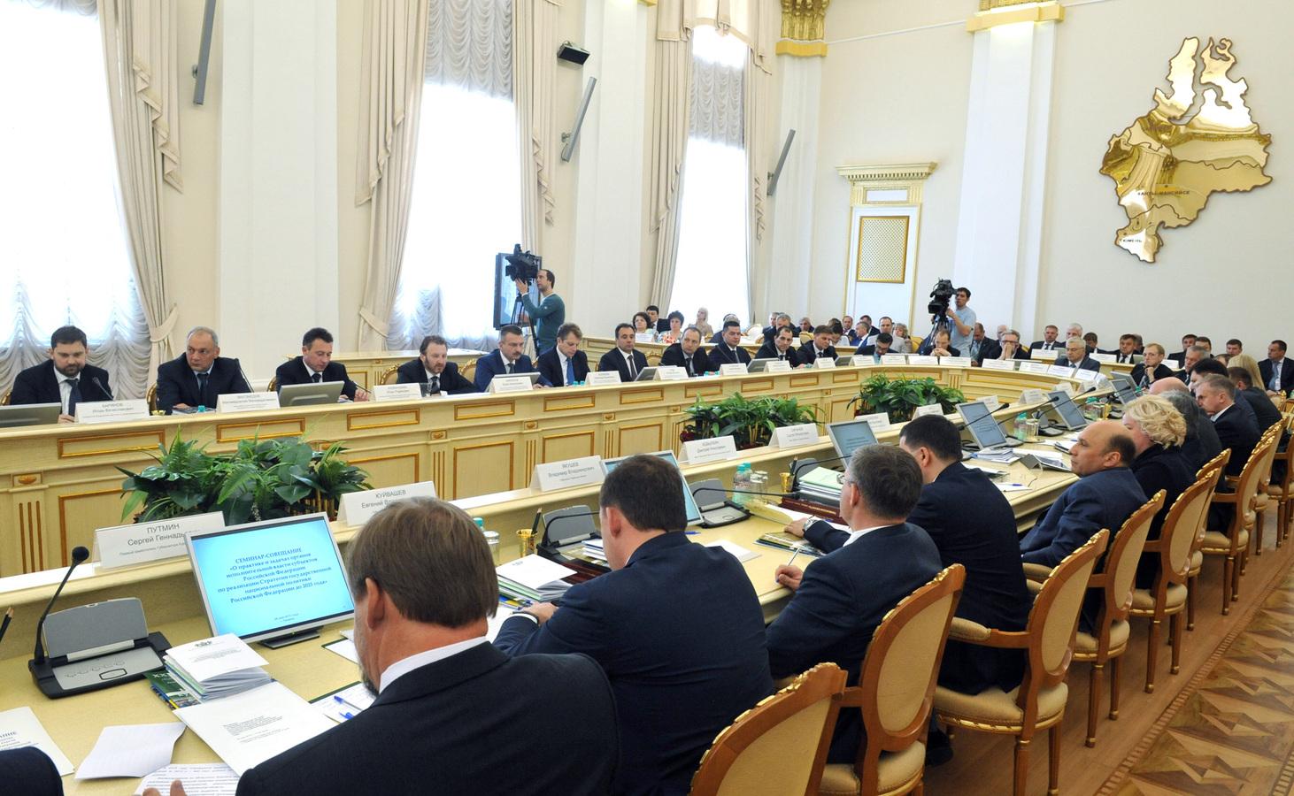 Состояние межнациональных и межконфессиональных отношений - стабильное