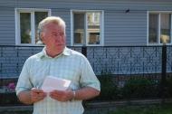 В Первоуральске выбирают «Образцовый дом»