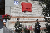 В Кузино открыли мемориальную доску в память о Павле Недоростове
