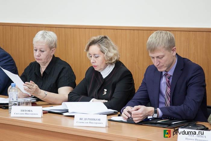 Прошло очередное заседание Первоуральской городской Думы