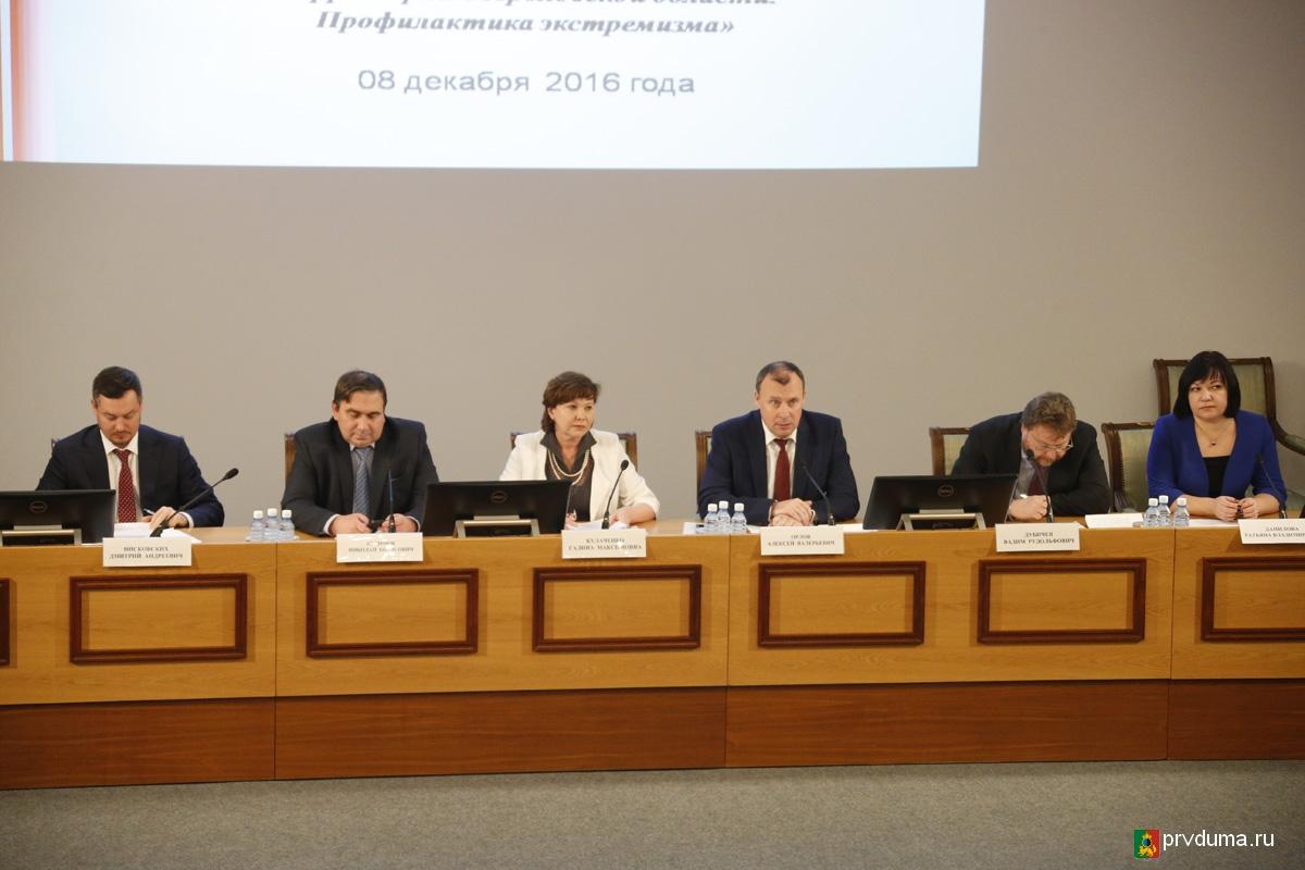 Николай Козлов принял участие во второй сессии «Школы мэров»