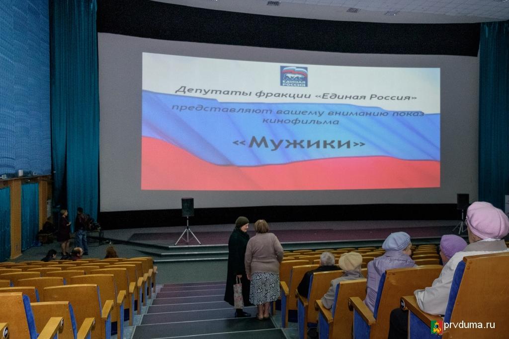 Киномарафон «Единой России» завершится 27 сентября