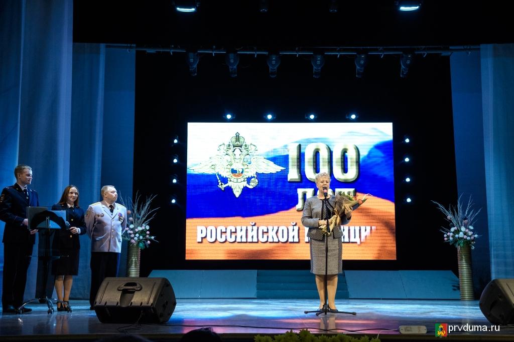 Галина Селькова поздравила правоохранителей с профессиональным праздником