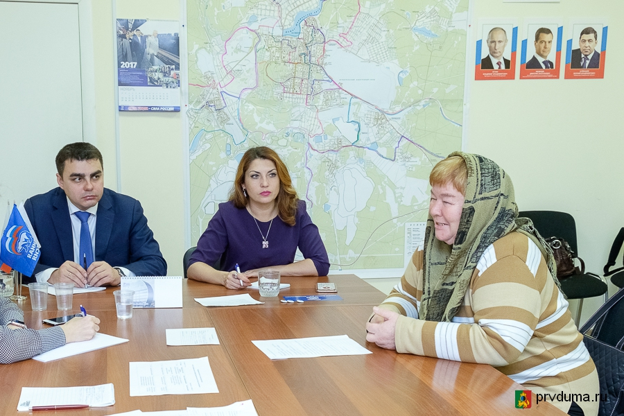 Депутаты «Единой России»: «По большей части вопросов горожан приняты положительные решения»
