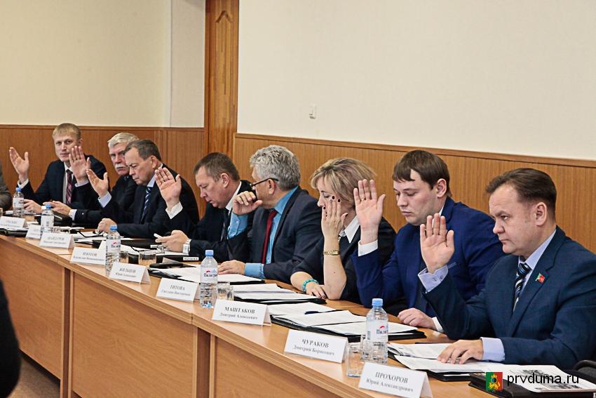 Депутаты заслушали информацию об изменении в бюджет
