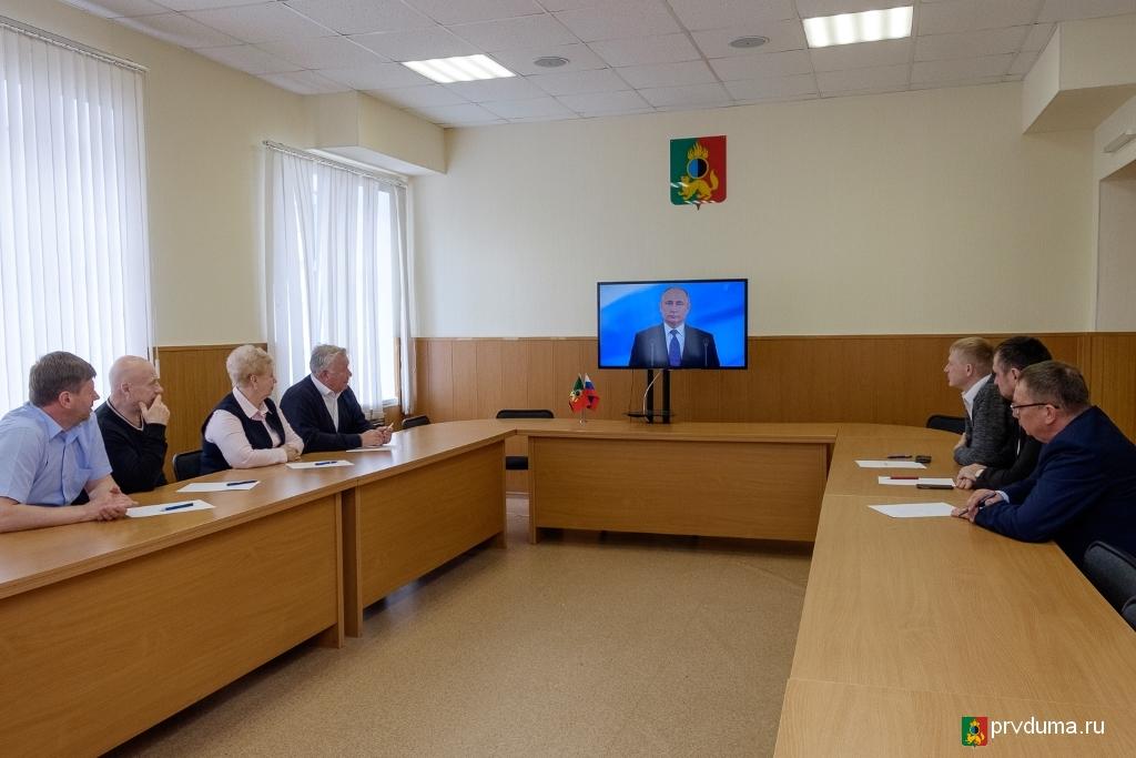 Депутаты «Единой России» обсудили инаугурацию президента РФ