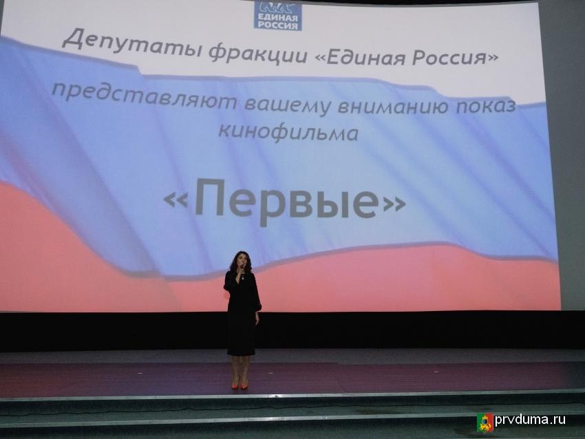 Летние кинопоказы от «Единой России» продолжаются
