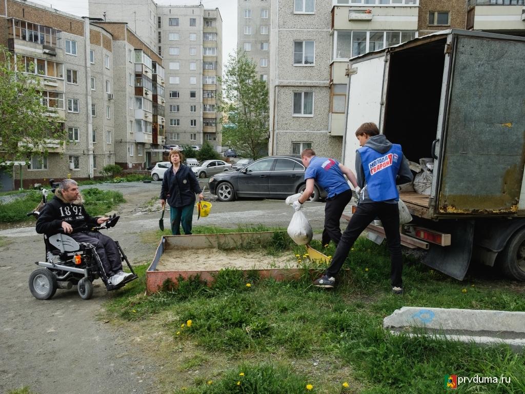 Депутаты «Единой России» поддержали инициативу неравнодушного первоуральца