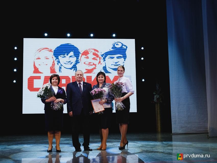 Депутаты поздравили работников здравоохранения с профессиональным праздником