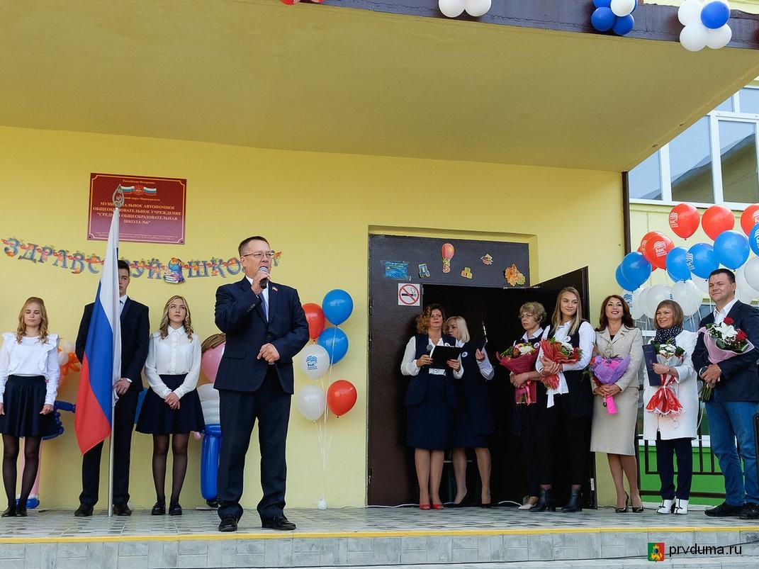Депутаты поздравили школьников с началом учебного года
