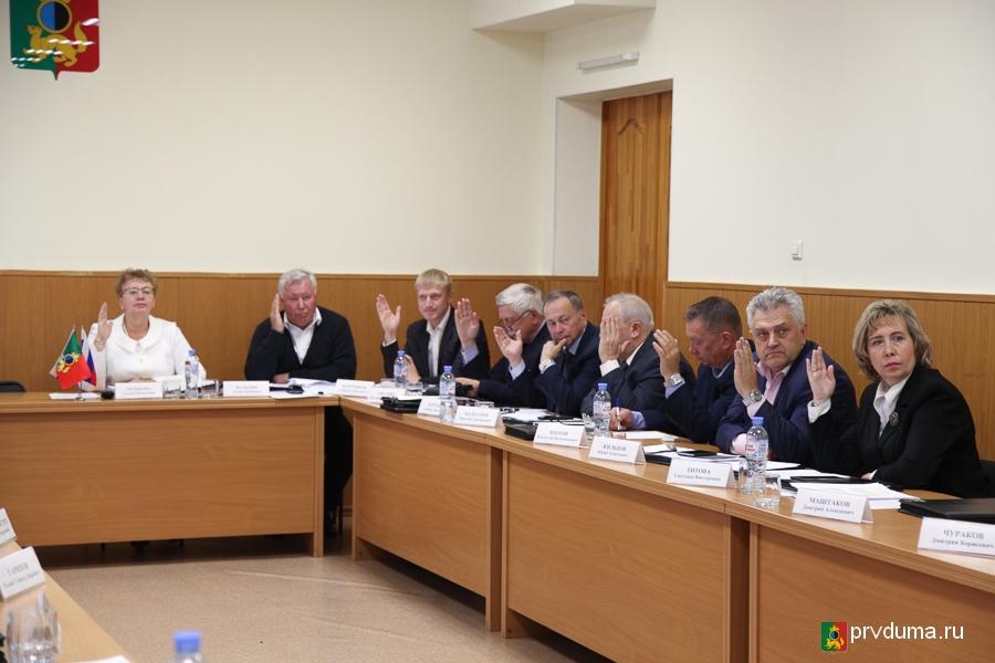 Говорили о бюджете и о налогах: депутаты провели заседание профильного комитета