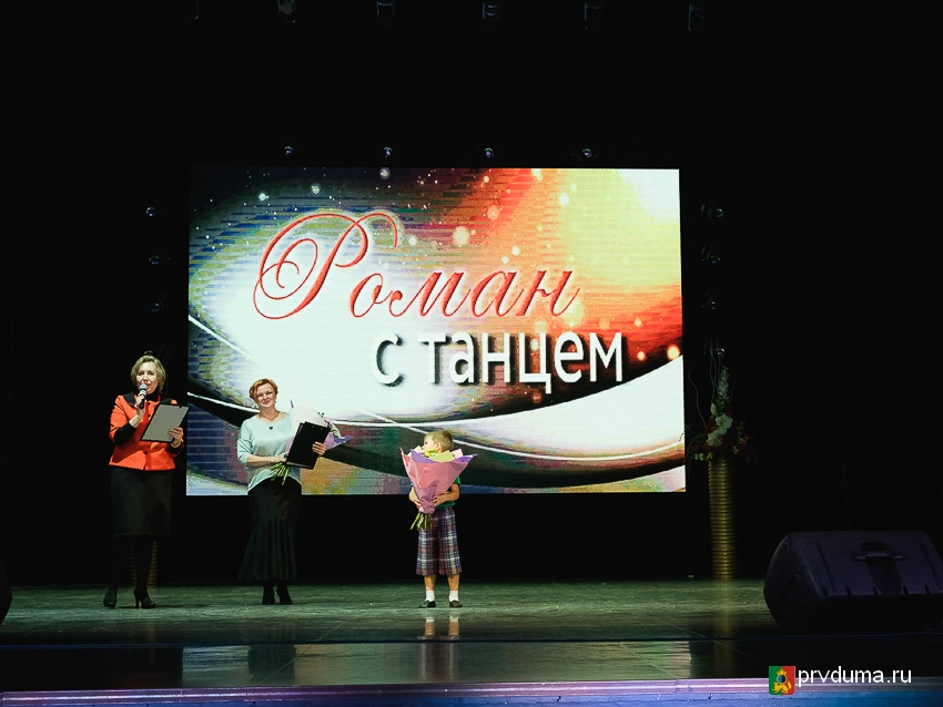 Светлана Титова поздравила руководителя и коллектив «Кристалла» с творческим юбилеем