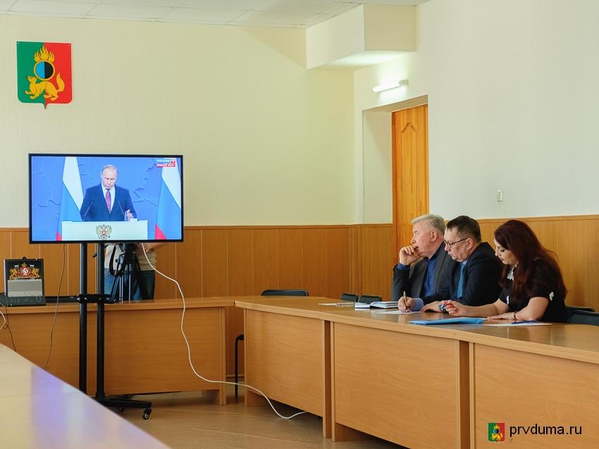 Депутаты – о ключевых моментах в послании президента Федеральному Собранию