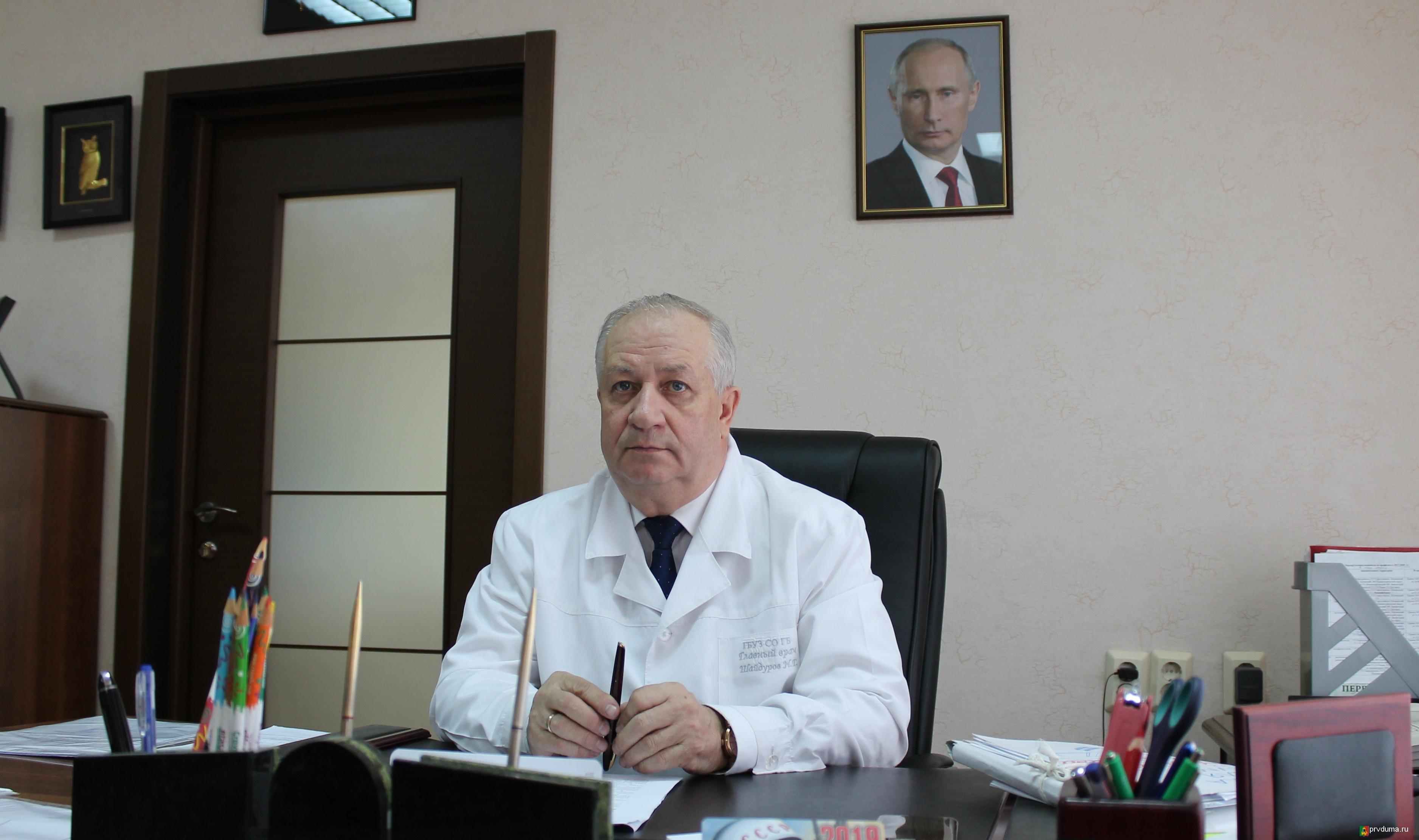 Николай Шайдуров: «Делаем совершенно другую поликлинику»