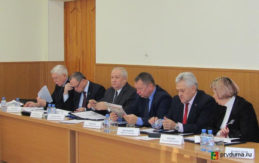 Депутаты утвердили бюджет на 2020 год в первом чтении